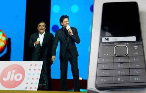 Reliance Jio 4G Phone Rs 1500 is Expected to Come in Market Very Soon