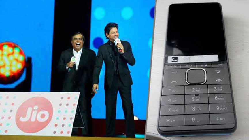 Reliance Jio 4G Phone Rs 1500