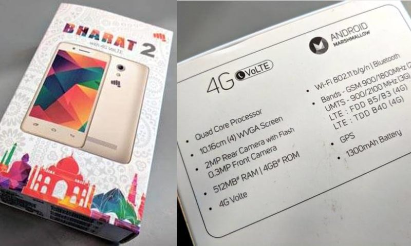 Micromax Sets Its Eye On Launching Of Micromax Bharat Series At Affordable Price In India