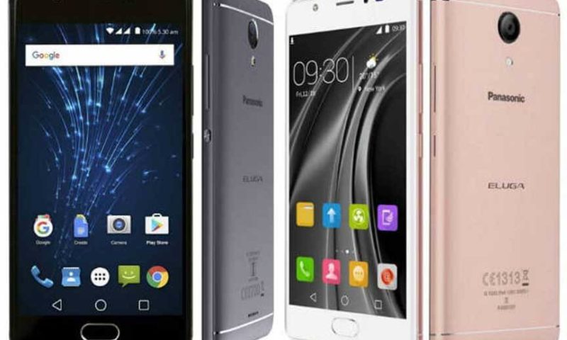 Panasonic Eluga Ray Max To Hit The Market With Decent Features And More
